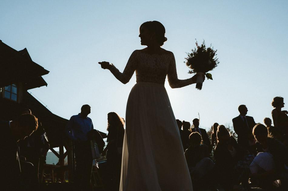 pani młoda podczas przyjęcia weselnego w gościńcu szumnym w Jaworzu